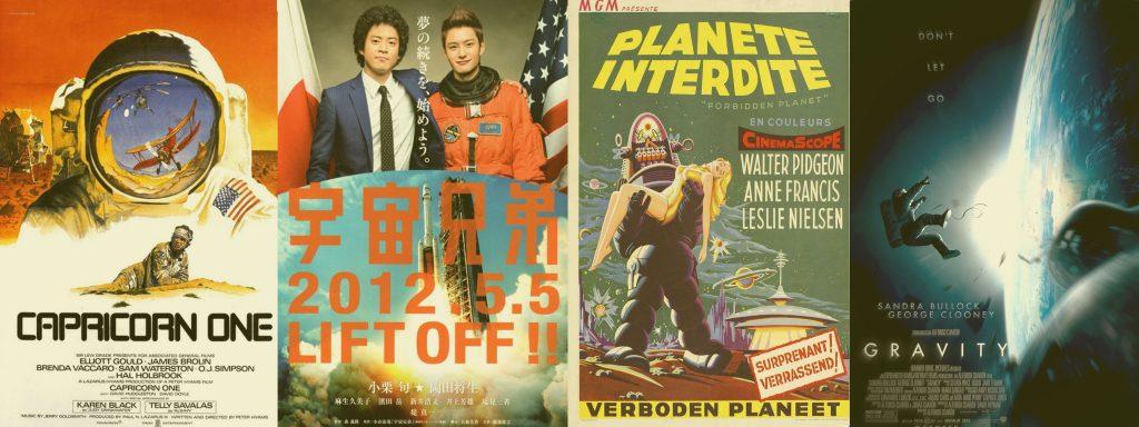 Affiches de films - Expo L'Homme et l'espace © Astronova